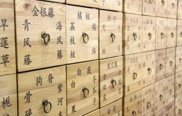 繁体字中国語