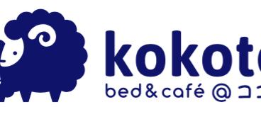 WEBサイト多言語化ツールkokotel-logo