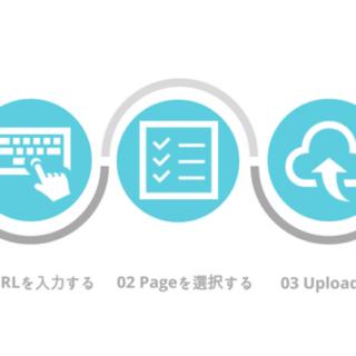 WEBサイト多言語化ツールspoke-download版
