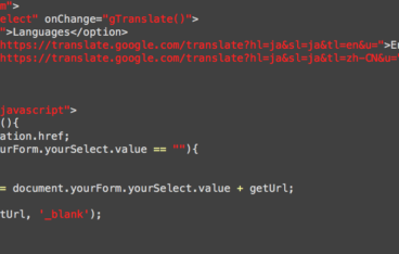 Googleウェブサイト翻訳ツールの代替javascript